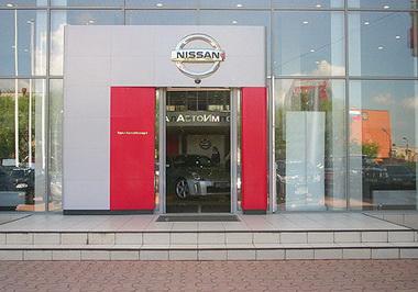 Официальные дилеры Ниссан в Перми