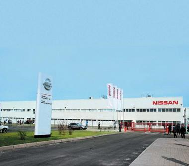 В Санкт-Петербурге к 2014 году в завод Nissan будет дополнительно инвестировано 167 млн евро